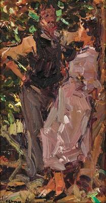 Lot 95 - Adriaan Boshoff (South Africa 1935-2007)